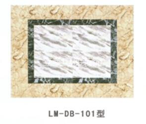 地板 (1)