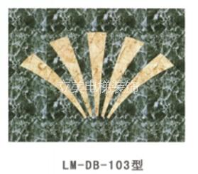 地板 (3)
