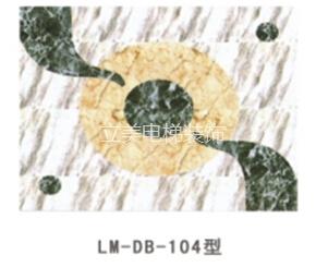 地板 (4)
